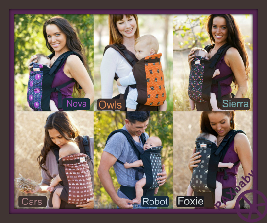 PAXbaby Beco Butterfly II Fall 2011 Collection