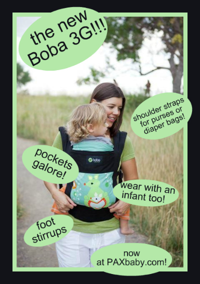PAXbaby Boba SSC 3G